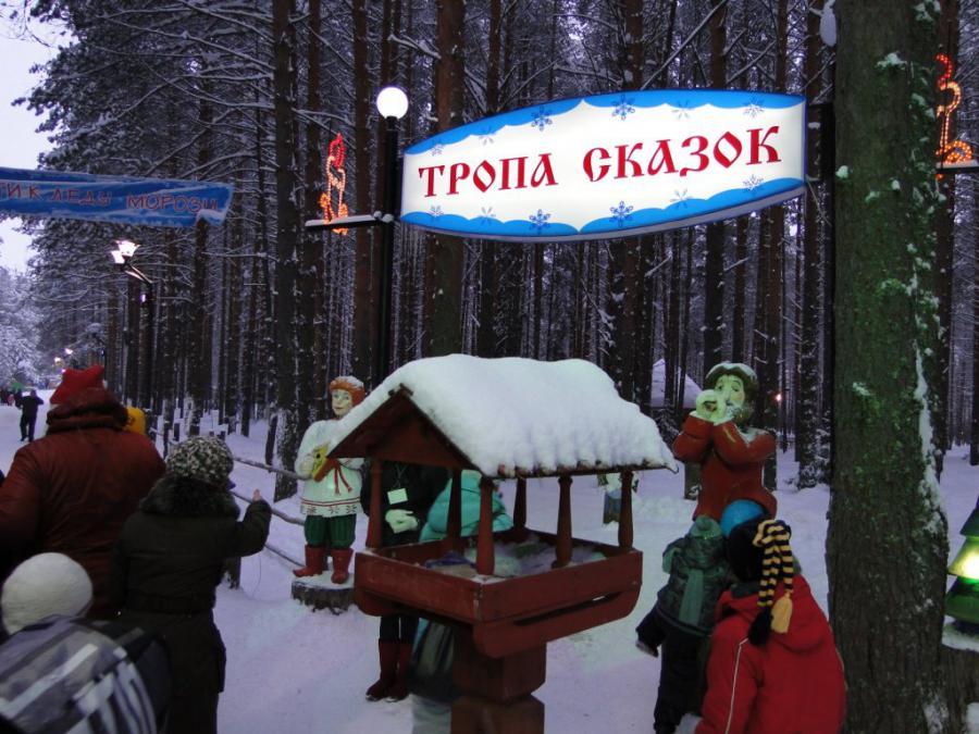 Марихуана приобрести Нижнекамск