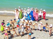 Детский лагерь Радуга, День нептуна
