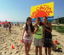 Альбатрос, св.Константин и Елена, пляж