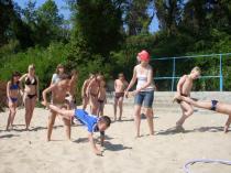 СЕРДИКА КИДС, анимация на пляже