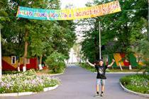 Детский санаторно-оздоровительный лагерь «Золотая коса» - Азовское море