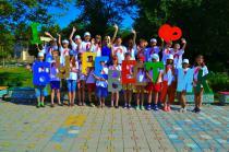Детский оздоровительный лагерь «Буревестник» - Анапа