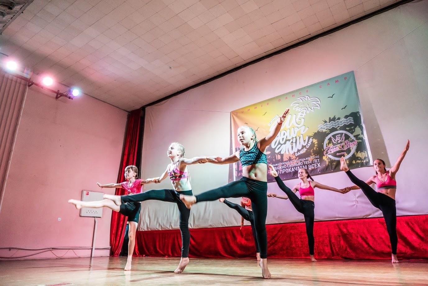 «Fill Your Skill» - летний танцевальный BATTLE - Крым (цена 2021 г.)